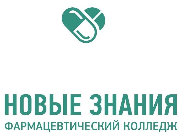 отзывал работе преподавателем фармколледже красноярск три