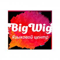 Языковой Центр Bigwig