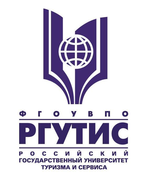 Российский государственный университет туризма и сервиса РГУТИС