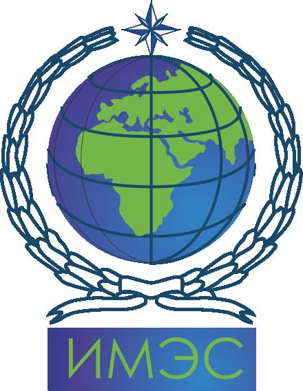 Институт международных экономических связей (ИМЭС)