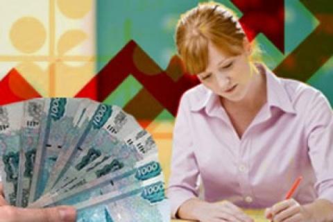 Будет ли повышение зарплаты (окладов) учителям в