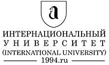 Интернациональный университет