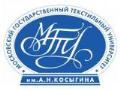 Московский государственный текстильный университет имени А.Н. Косыгина